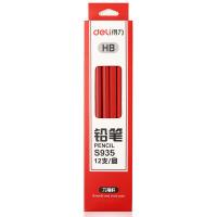 得力S935/S936 高级书写 铅笔 学生练字作业带橡皮头铅笔 12支/盒
