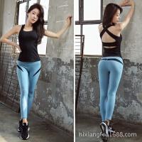 韩国2018新款瑜伽服套装女运动健身房背心跑步健身服九分裤春
