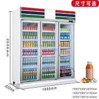 商用饮料冷藏展示柜立式冰柜饮料柜三门便利店冰箱饮料展示柜