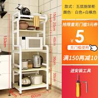 厨房置物架收纳架微波炉架落地多层不锈钢厨房用品储物架烤箱架