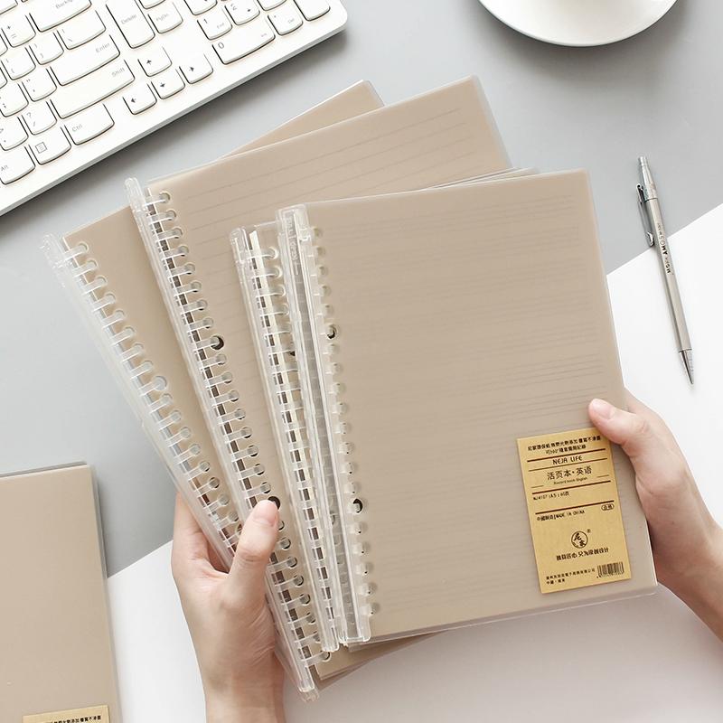 A5抽杆活页本B5外壳活页本子可拆卸笔记本学生推拉杆活页夹线圈本