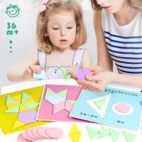 七巧板拼图儿童益智玩具3岁6以上女孩宝宝智力开发木制早教男孩