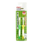 贝亲Pigeon训练牙刷-3(绿色+黄色)