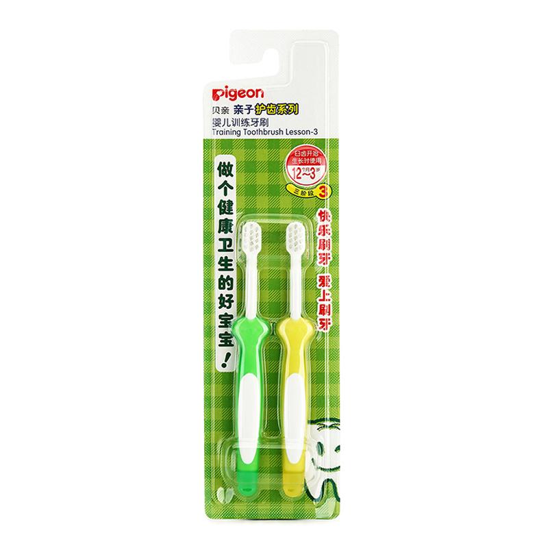 贝亲Pigeon训练牙刷-3(绿色+黄色)贝亲 正品保证 超值优惠 欢迎选购