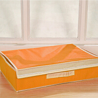 普润 二合一糖果色(15+1格)清新带盖无纺布文胸内衣袜子整理盒 黄色