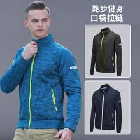 男士外套秋冬季户外跑步健身足球训练运动服套装夹克休闲修身衣服