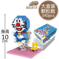 【当当自营】LOZ俐智微钻颗粒积木哆啦A梦小叮当造型创意拼装玩具 哆啦A梦浴室9806