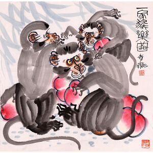 李燕《一家猴乐图》yd7116