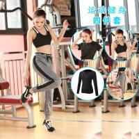 【速干衣裤 速干服】2018新款瑜伽运动健身服套装吸汗速干户外跑步女秋冬瑜伽服四件套