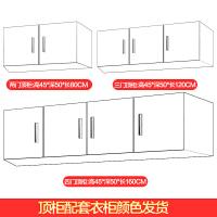 20190621001145833简易2门3门4门衣柜现代经济型组装实木板式收纳柜衣橱大衣柜