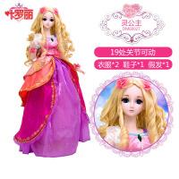 叶罗丽娃娃女孩仿真灵公主夜萝莉关节娃娃套装礼盒玩具60CM