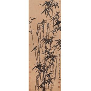 C2727郑板桥(款)《竹石图》(荣宝斋旧藏、并有邓拓等多位名家收藏印。)