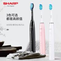 夏普(SHARP)超声波电动牙刷 悦享系列 成人全自动牙刷 学生情侣款(含刷头*5+旅行盒) DO-KS50C-B炫夜