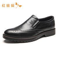 红蜻蜓男鞋春夏新款皮鞋休闲镂空透气低跟套脚舒适防滑男休闲皮鞋-