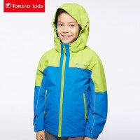 探路者童装 秋冬季儿童徒步彩色拼接冲锋衣 男女童休闲外套