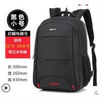男士商务大容量双肩包背包女休闲旅游旅行包电脑高中学生日韩书包