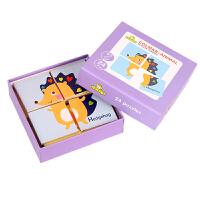 儿童木质大块拼图玩具益智早教启蒙拼板2-3-5周岁男宝宝女孩积木