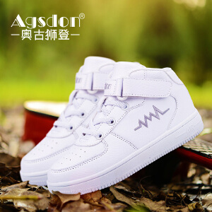 【官方正品 品牌直营】新款儿童鞋女童板鞋男童学生小白鞋运动鞋潮中帮中大童鞋亲子鞋
