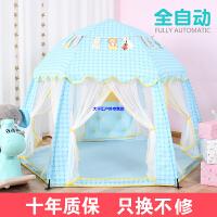 儿童帐篷室内外防蚊城堡公主梦幻游戏屋宝宝自动折叠女孩分床神器