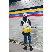书包女学生中学生背包韩版校园双肩包2018新款 米白色