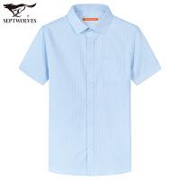 七匹狼男款衬衫短袖商务休闲条纹半袖衬衣衫青年夏季薄款中袖寸衫