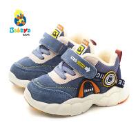 【2.5折价:71.5】芭芭鸭儿童机能鞋男童宝宝鞋女童学步鞋2019冬季新款运动加绒加棉