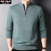 伯克龙 男士纯羊毛衫秋冬季圆领套头条纹打底衫修身针织衫毛衣Z7687