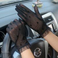 薄款短款袖套电动车开车黑色蕾丝手套韩版防晒手套女