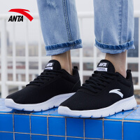 安踏运动鞋男鞋 2020新款秋季跑步鞋子休闲鞋男91915525