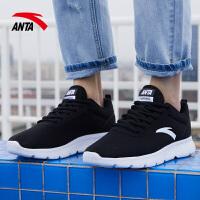 【满99-20】安踏运动鞋男鞋 2021新款春季跑步鞋子休闲鞋男91915525
