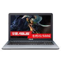 华硕(Asus)VM520UP7200 15.6英寸商务办公笔记本电脑(I5-7200 4G 500 2G独显 渐变银)