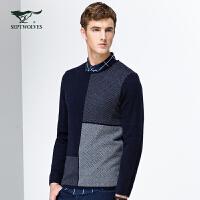 七匹狼毛衣 青年男士时尚休闲圆领撞色格纹毛衫 秋冬新品保暖毛衣