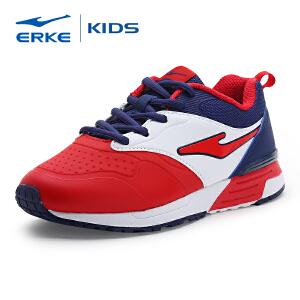 【低至2.5折 2件再8折】鸿星尔克新款儿童运动鞋男童跑步鞋中大童运动休闲鞋旅游鞋子