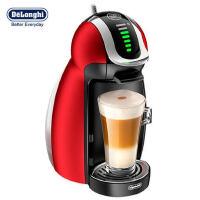 德龙雀巢多趣酷思胶囊咖啡机套装 全自动家用意式DOLCE GUSTO EDG 466