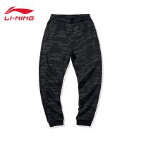 李宁卫裤男士2020新款BADFIVE篮球系列裤子男装收口针织运动长裤AKLQ139