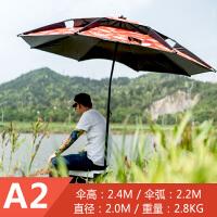 户外钓鱼伞2.2/2.4米双层万向折叠防晒防雨垂钓渔具用品