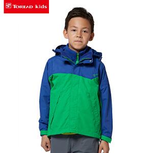 探路者Toread男女童拼色户外三合一套绒冲锋服