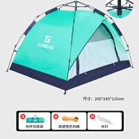 探路者单层帐篷户外新款通用双层门透气双人速开帐TEDJ80782