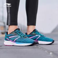 李宁跑步鞋女新款烈骏轻便一体织透气潮流跑鞋夏季运动鞋ARZN002