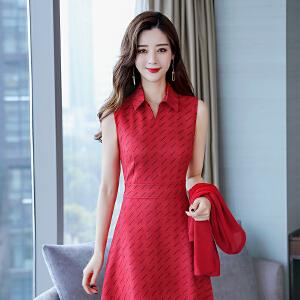 时尚小香风两件套连衣裙女2018秋装新款修身气质印花甜美套装裙潮