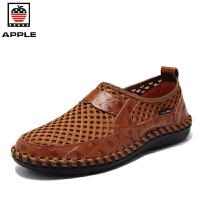 苹果APPLE舒适休闲透气男鞋