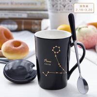 创意个性十二星座杯子陶瓷马克杯办公室水杯奶茶杯带盖带勺骨瓷牛奶杯情侣杯咖啡杯茶杯