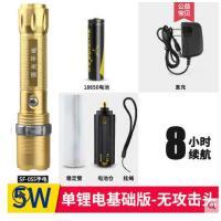 强光手电筒充电超亮远射便携耐用小型家用户外迷你变焦多功能手电