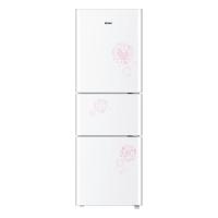 【当当自营】Haier/海尔 BCD-220STEA 220升 三门冷藏家用节能电冰箱 软冷冻