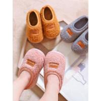 宝宝家居鞋小童棉拖鞋包跟男女童拖鞋婴幼儿童幼儿园室内鞋棉鞋