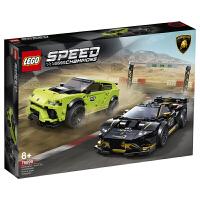 LEGO乐高积木 超级赛车系列 76899 兰博基尼赛车组 玩具礼物