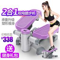 踏步机 家用静音小型迷你 脚踏机 减肥健身器材