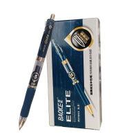 宝克按动中性笔蓝黑处方笔0.5签字笔0.7黑色水笔文具1191蓝黑色水笔 12/支盒