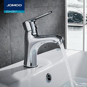 【每满100减50元】JOMOO九牧面盆龙头 卫生间洗手盆洗脸盆台盆冷热水龙头32150