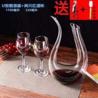 高档醒酒器套装 红酒杯套装 分酒器 红酒杯子酒杯酒具 高脚杯红酒